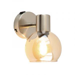 Design wandlamp Avery, zilvergrijs, met schakelaar