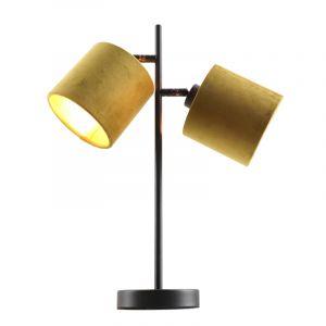 Zwarte tafellamp talita, modern, met 2 geel/gouden lampenkappen