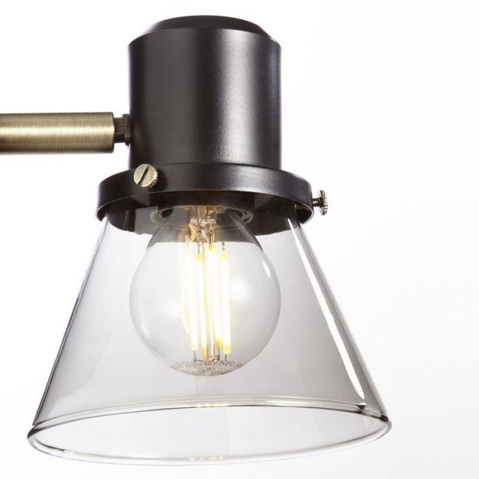 Retro wandlamp Elif, Zwart, Antiek Messing, Gerookt Glas